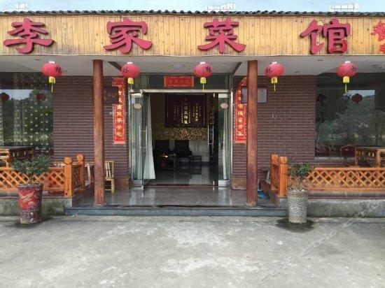 Tai Ning Da Jing Hu Li Jia Cai Guan