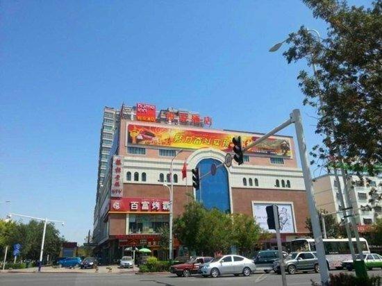 Home Inn Turpan Gaochang Road