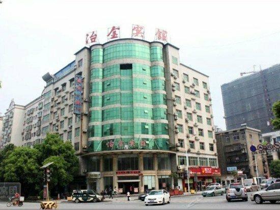 Yejin Hotel