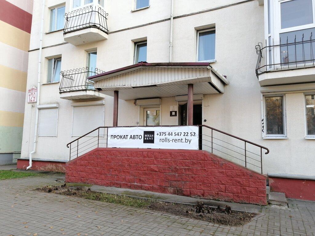 прокат автомобилей — Rolls Rent — Минск, фото №2