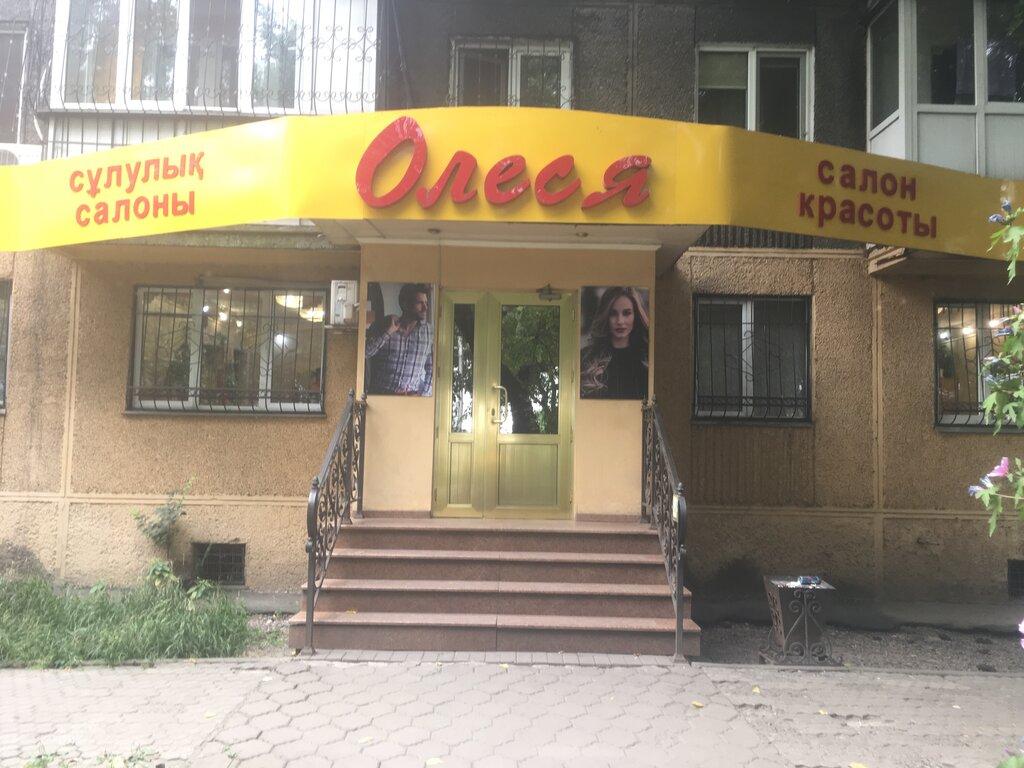 güzellik salonu — Olesya — Almatı, foto №%ccount%