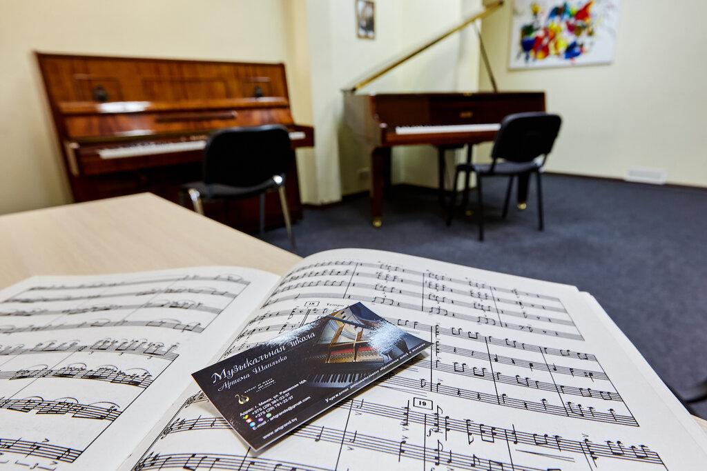 музыкальное образование — Музыкальная школа Артёма Шаплыко — Минск, фото №1