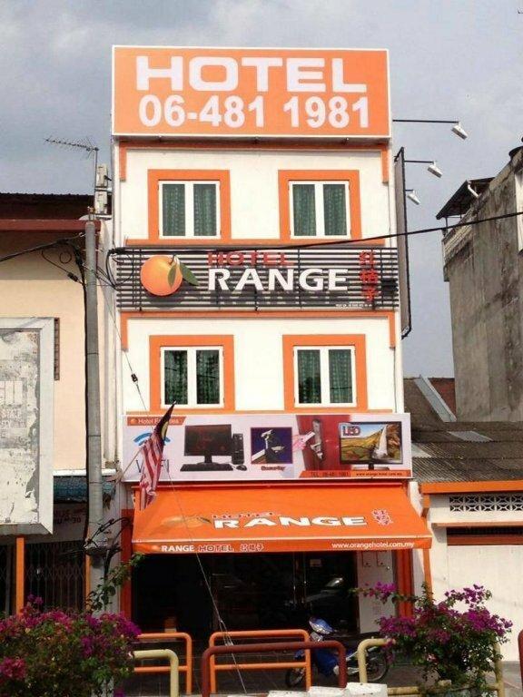 Orange Hotel Kuala Pilah