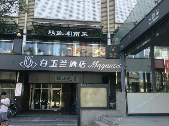 Jinjiang Inn Shenzhen Nanshan Qianhai Road