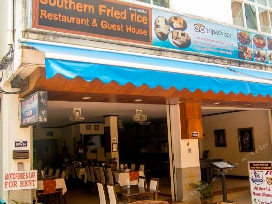 Southern Fried Rice Guesthouse
