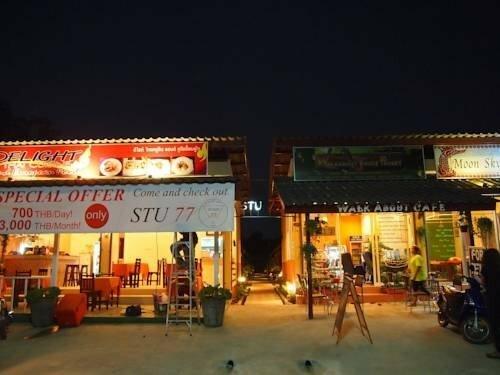 Studio 77 Phuket