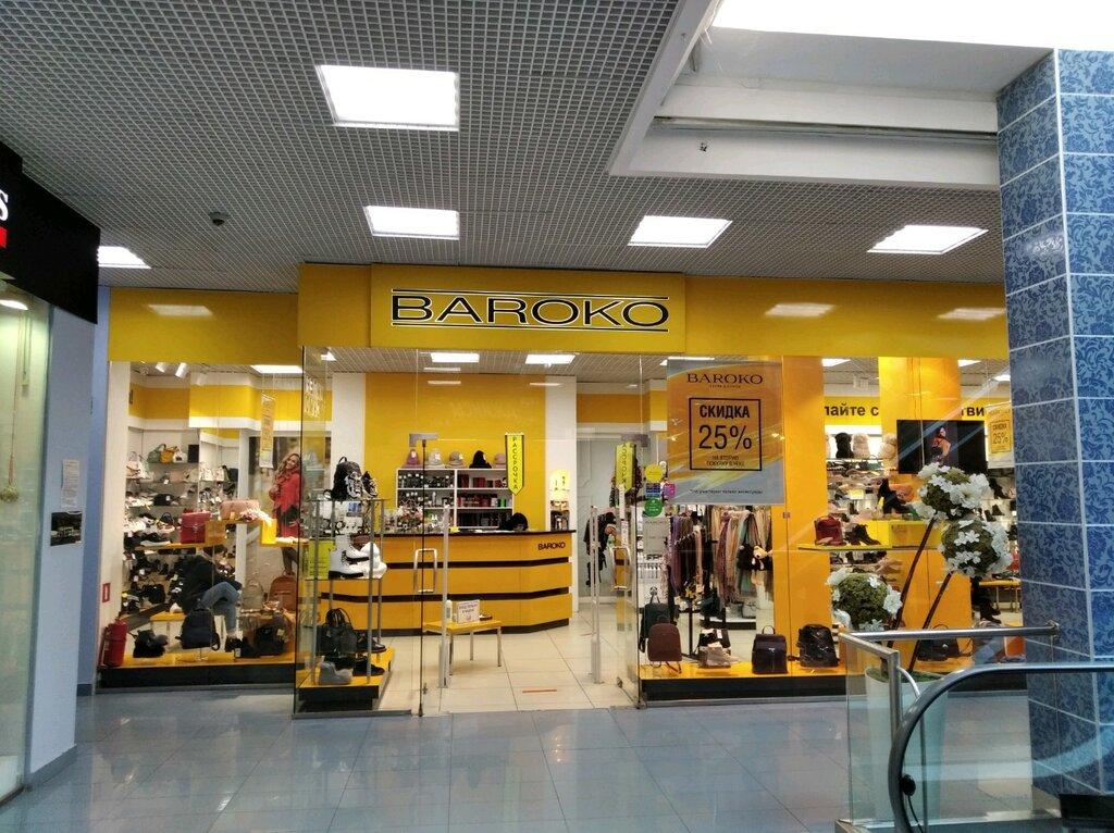 магазин обуви — Baroko — Самара, фото №2