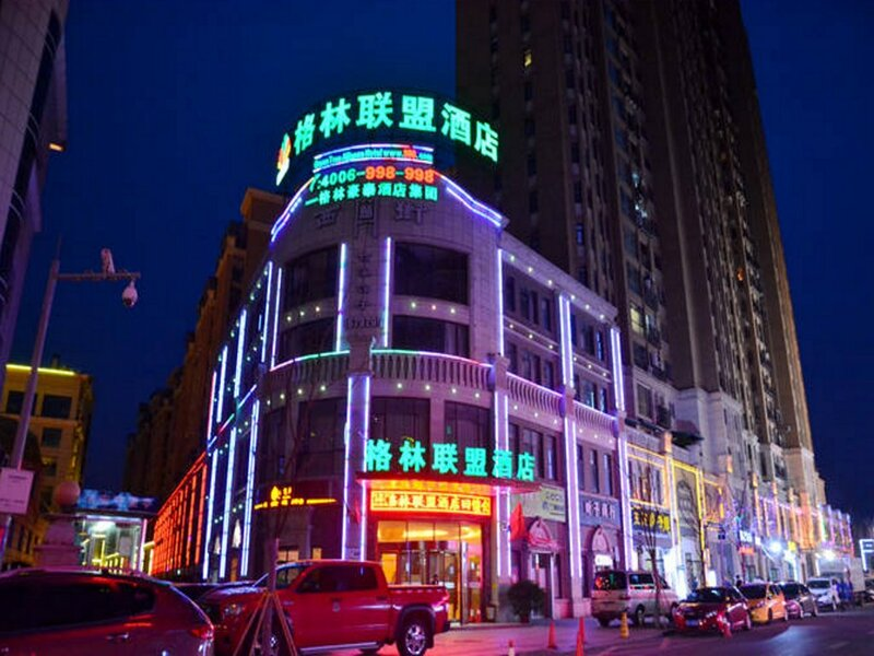 GreenTree Alliance ShiYan Middle BeiJing Road Jinling International Hotel