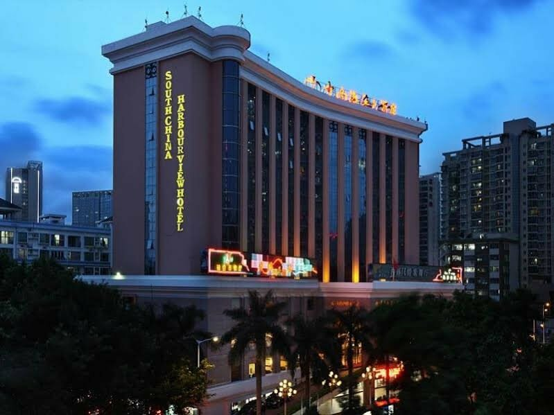 South China Harbour View Hotel Shenzhen