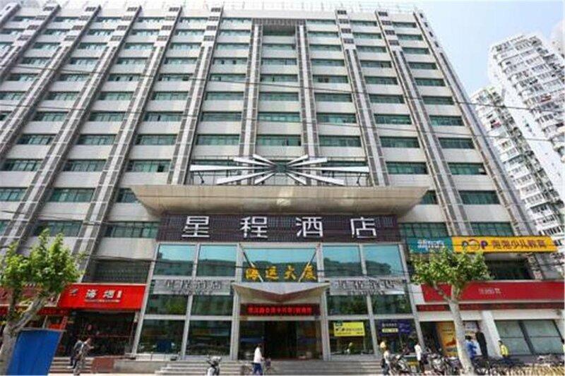 Starway Hotel Shanghai Huangxing Road