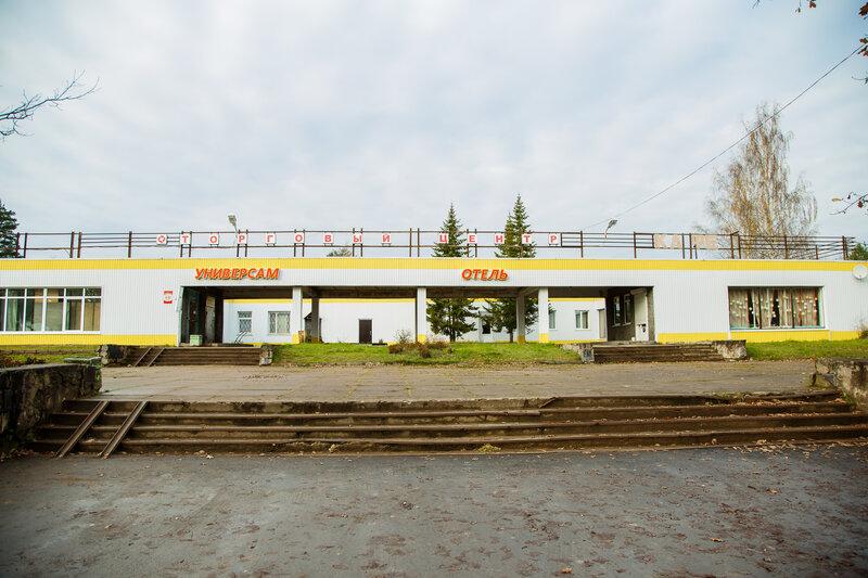 Мини-отель Бор