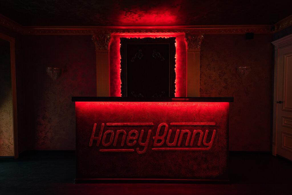 Ночной клуб honey bunny форум стрип клубов