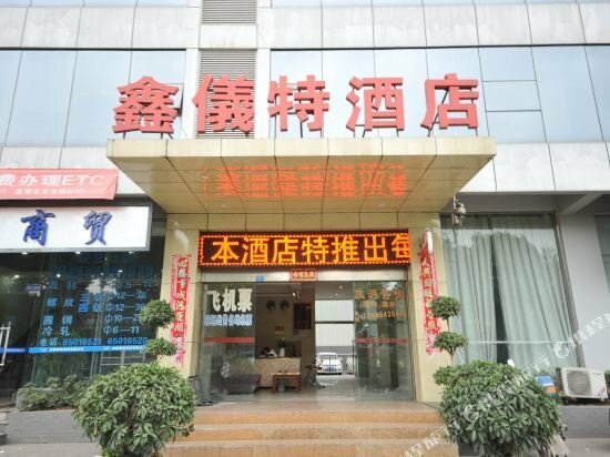 Xinyite Business Hotel