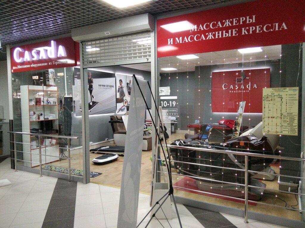 Магазин с массажерами самара определить размер белья женское