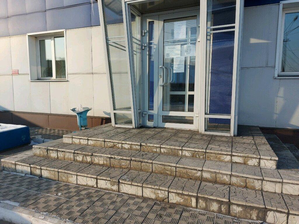 Завод авангард бетон как покрасить цементный раствор на этапе замеса