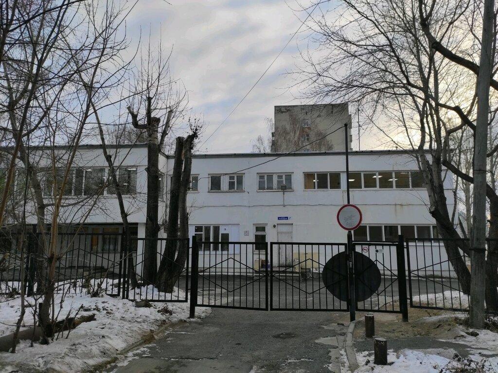 частная школа — Творчество — Екатеринбург, фото №2