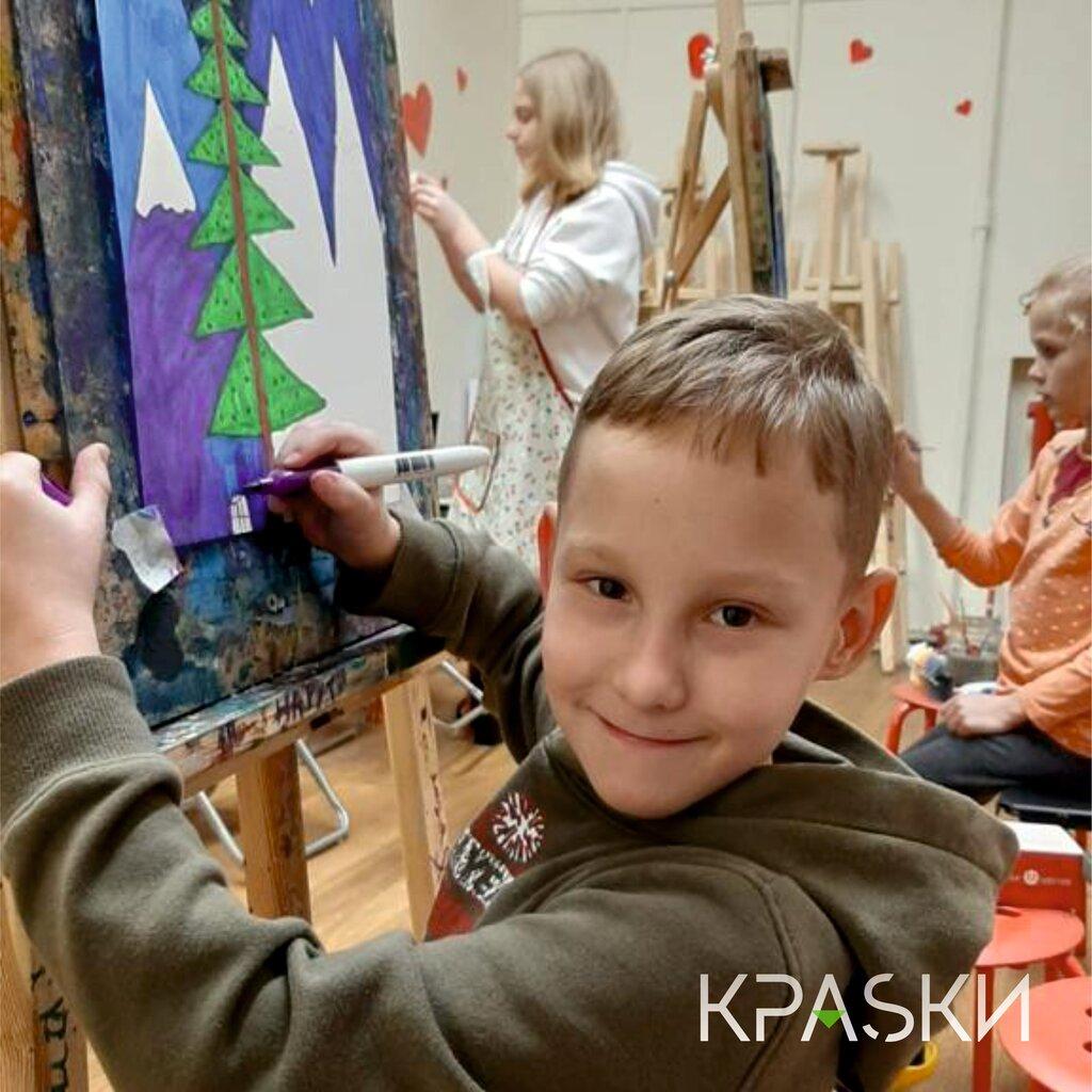 школа искусств — Краsки — Минск, фото №1