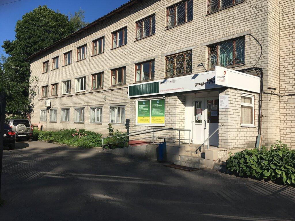 МФЦ — МФЦ Брянского района — Брянск, фото №1