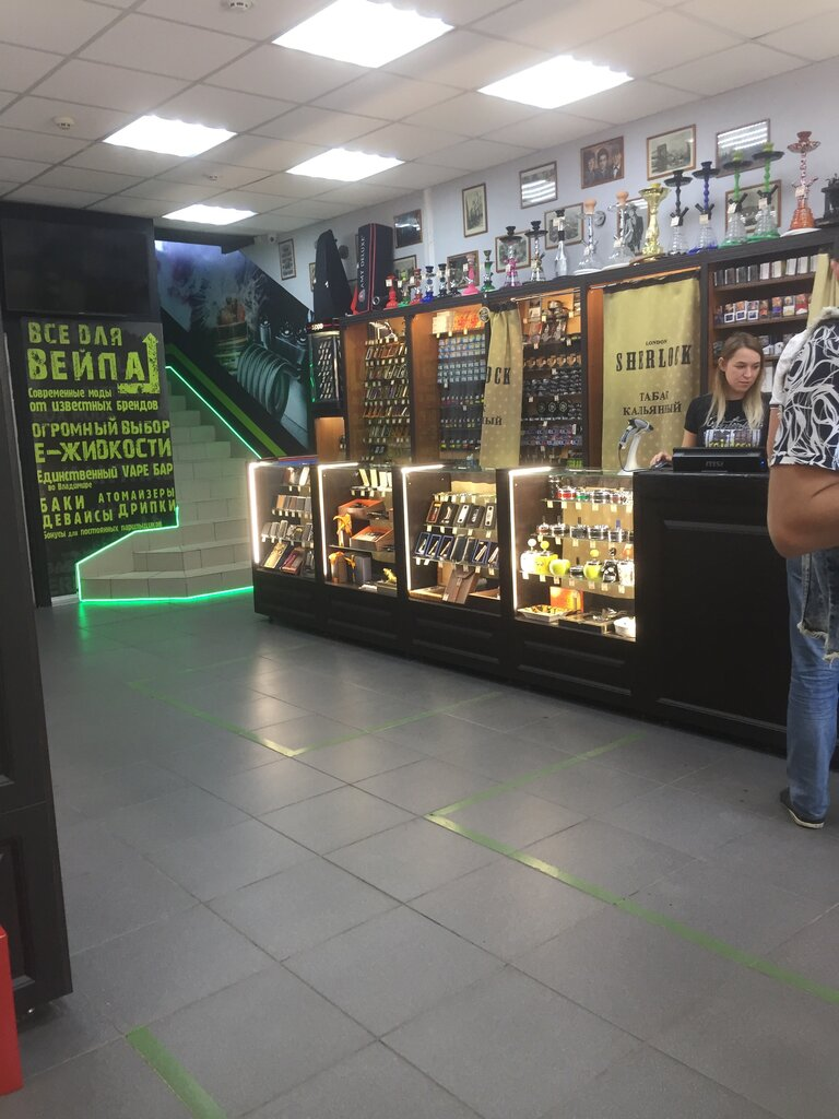 Шерлок владимир магазин табачных изделий режим опт цены сигареты беларусь