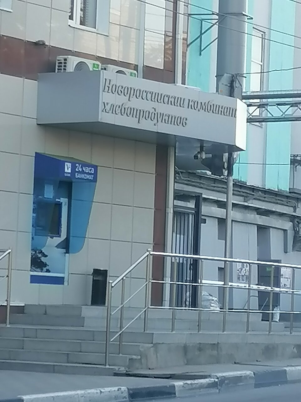 новороссийск элеватор адрес