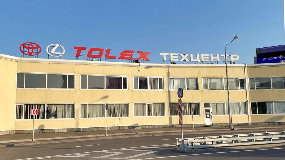 автосервис, автотехцентр — Tolex Tuning — Москва, фото №2