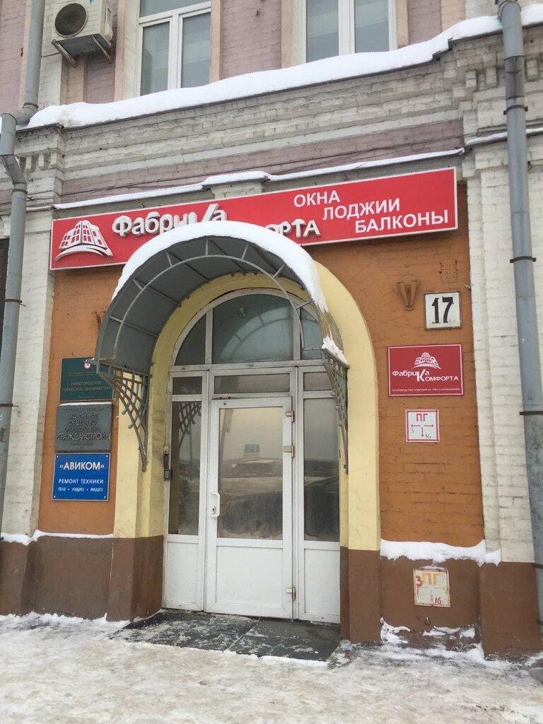 online store — Clearstone — Nizhny Novgorod, photo 2