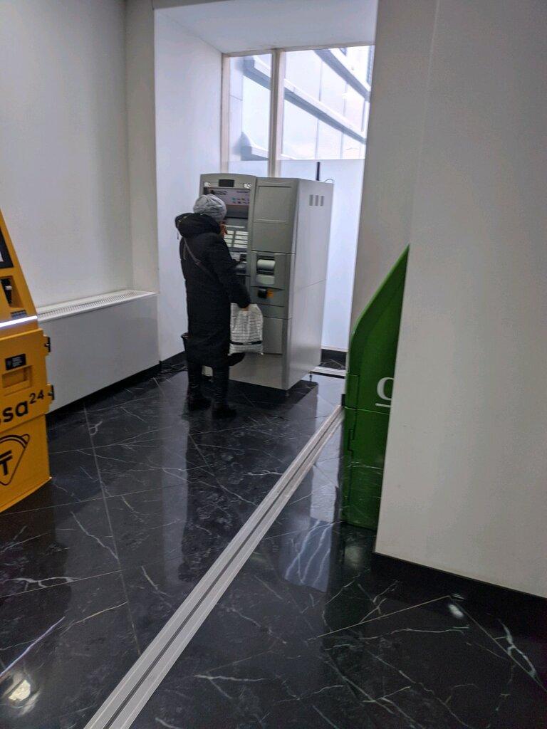 банкомат — Народный банк Казахстана — Нур-Султан, фото №2
