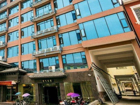 Qinyuan Yinxiang Boutique Hotel