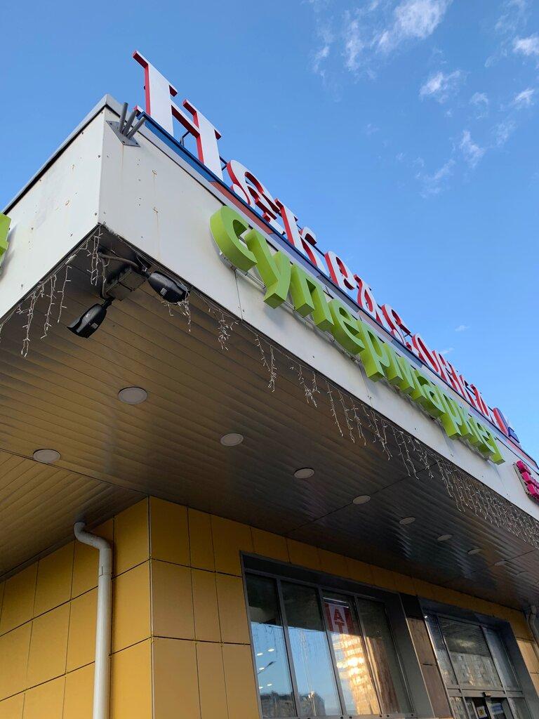 Некрасовка (станция метро) — Википедия
