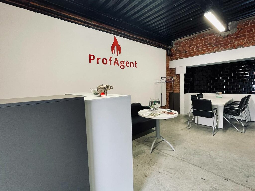 агентство недвижимости — ProfAgent — Щелково, фото №2