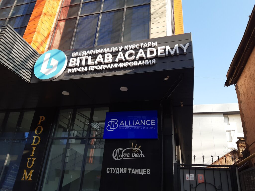 учебный центр — Bitlab Academy — Алматы, фото №1