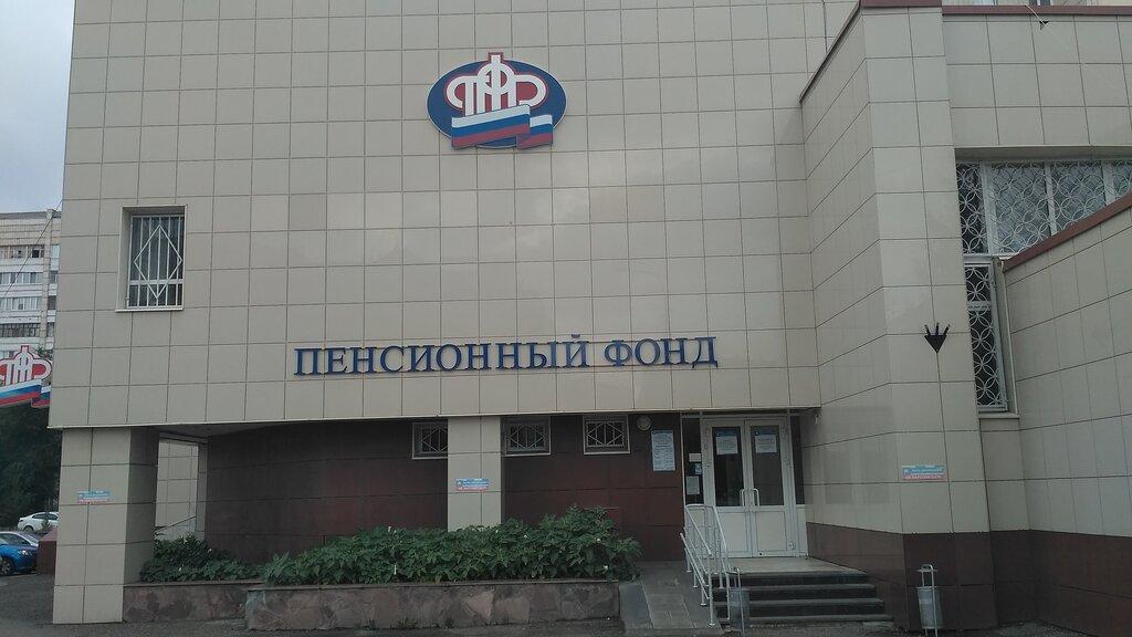 Пенсионный фонд советского района личный кабинет вход как получить пенсию по инвалидности без стажа работы