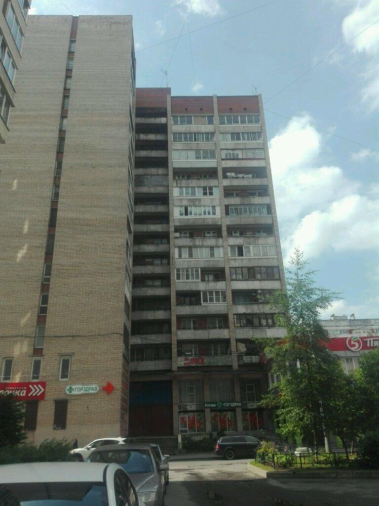 аптека — ГорЗдрав — Санкт-Петербург, фото №3