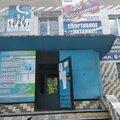 Окна комфорта, торгово-монтажная компания, Ремонт окон и балконов в Киселёвске