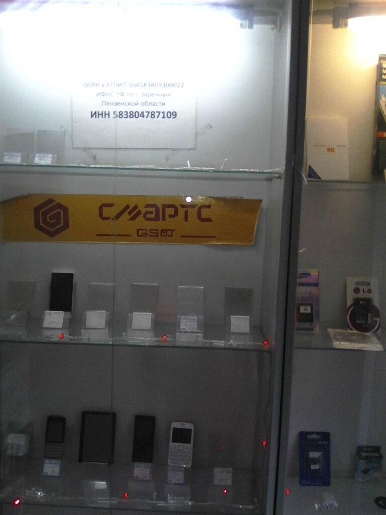 ремонт телефонов — Ремонт сотовых телефонов — Пенза, фото №4