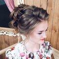Свадебный стилист Анна Меркулова, Услуги мастеров по макияжу в Городском округе Обнинск