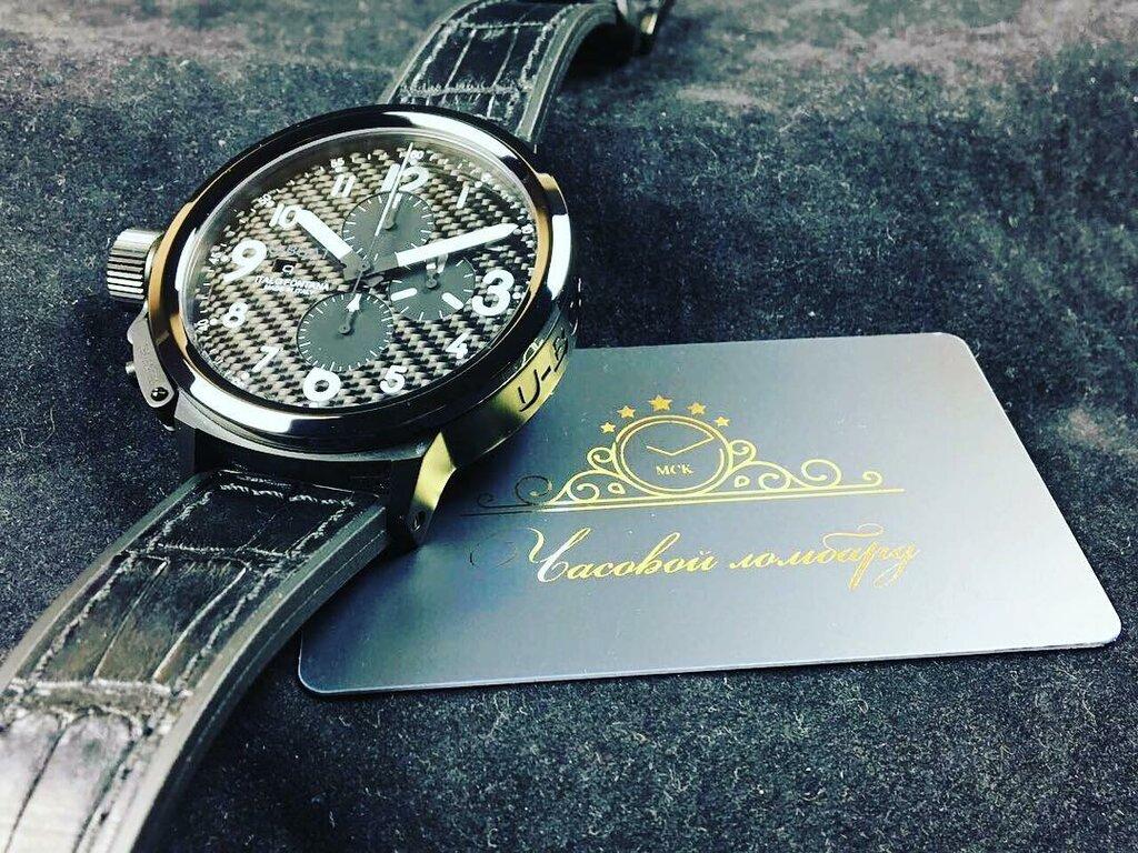 Ломбардах россии в часы тиссот выкуп часы