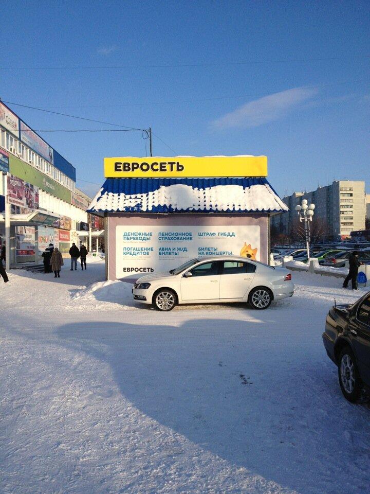 кредит озерск челябинская область ренессанс кредит новаторов