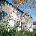 Оптимальные Решения, Ремонт окон и балконов в Мурманской области