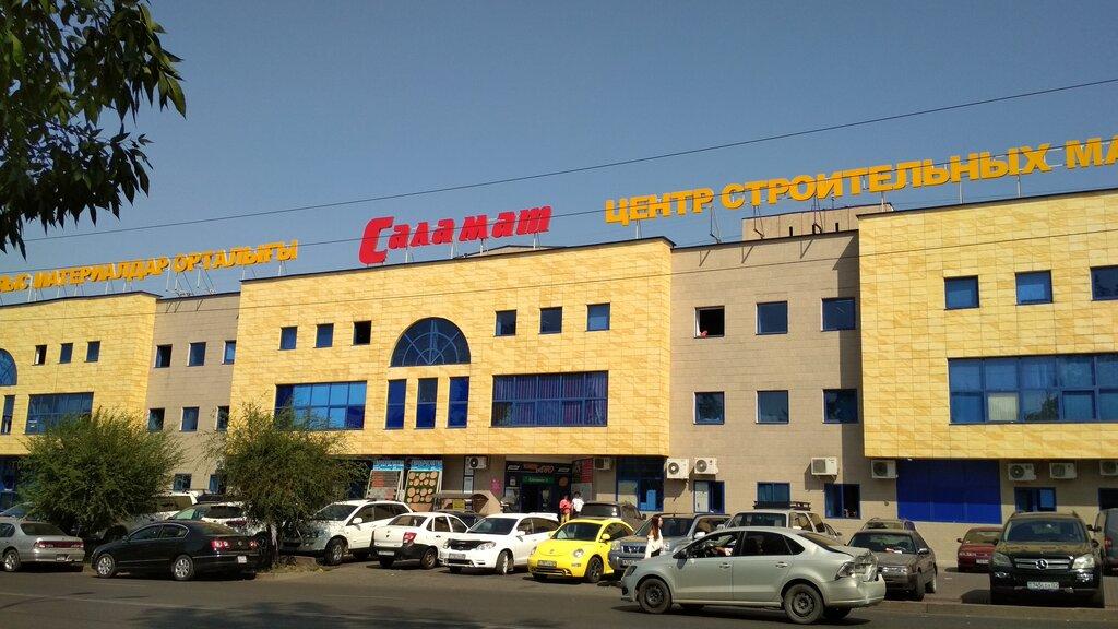 торговый центр — Саламат 3 — Алматы, фото №2