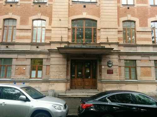 Петербург лечение рассеянного склероза вма