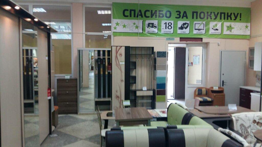 хочется мебели в дзержинске нижегородской области с фото помочь