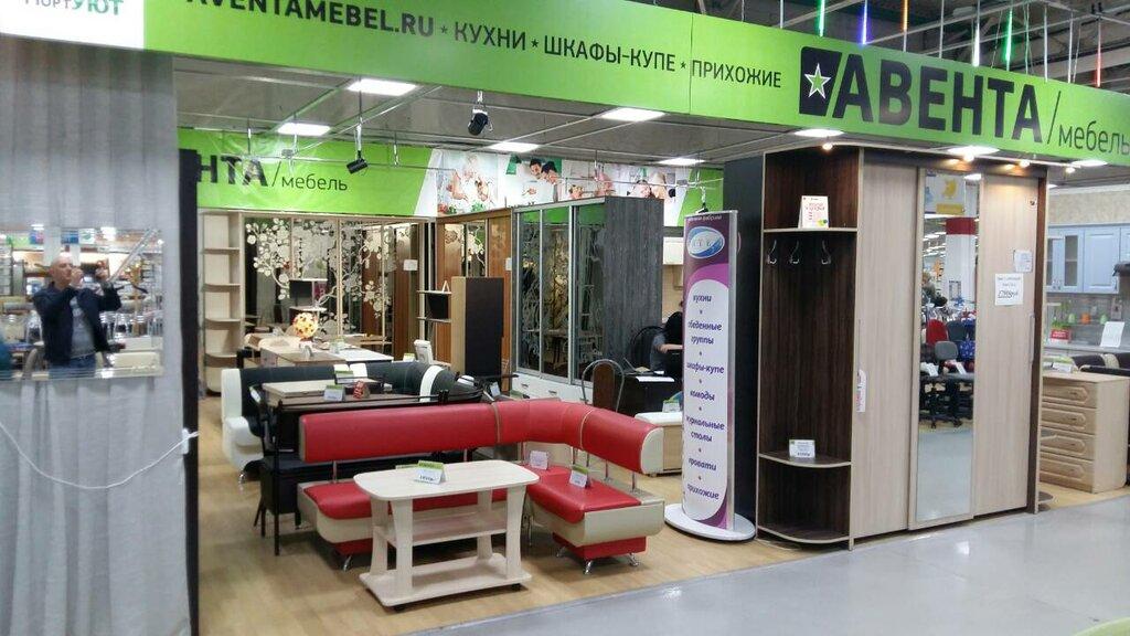 мебели в дзержинске нижегородской области с фото занятие представляет
