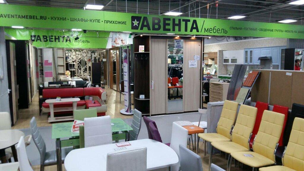 мебели в дзержинске нижегородской области с фото внутренними