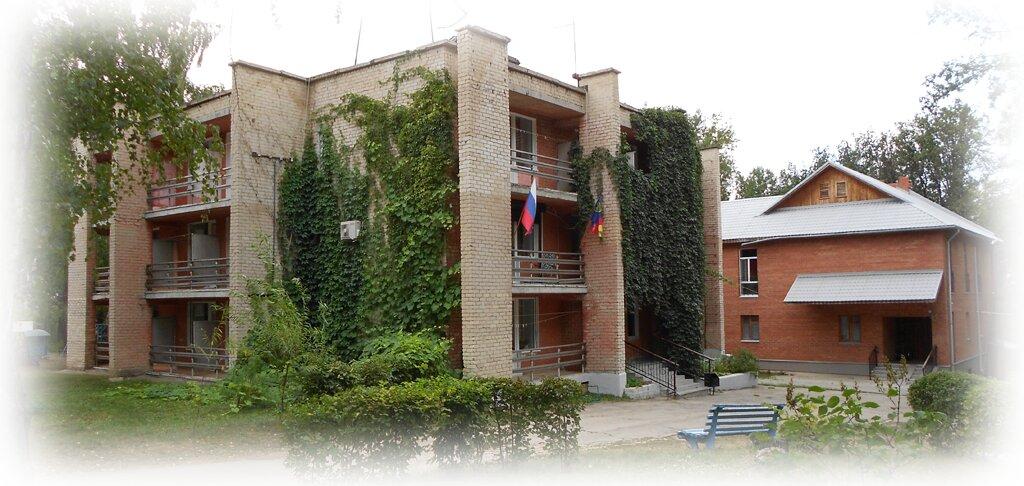 санаторий — Школа здоровья — Самарская область, фото №1