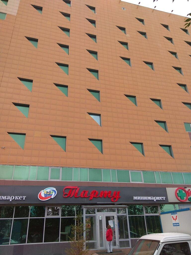 супермаркет — Тарту — Нур-Султан (Астана), фото №2