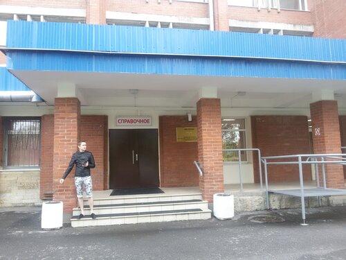 госпиталь мвд спб вакансии про