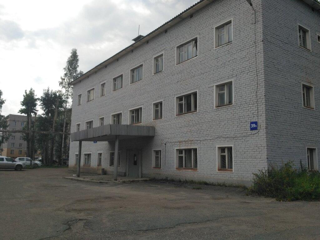Омутнинск бетон купить краску по бетону пермь