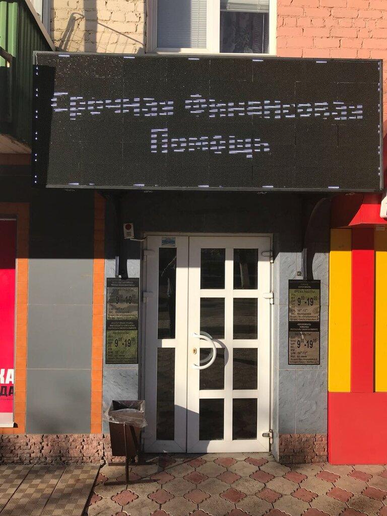 Автоломбард в кумертау автосалоны ниссан в москве с хорошей репутацией