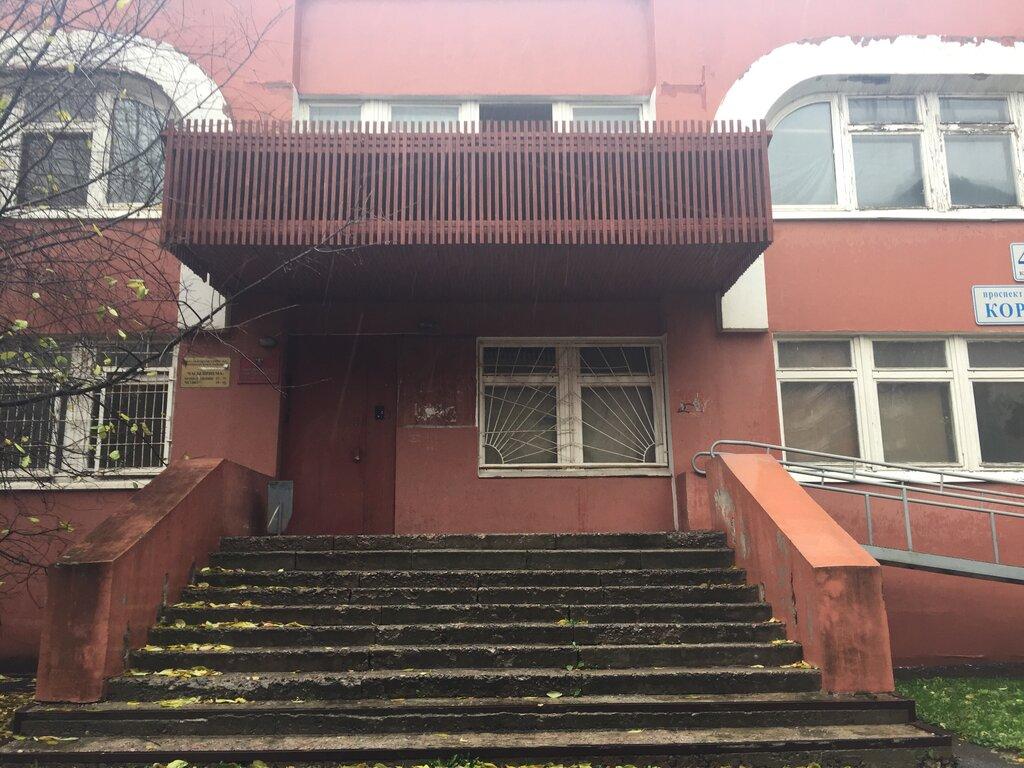 Участки мировой суд ново-савиновского района г казани